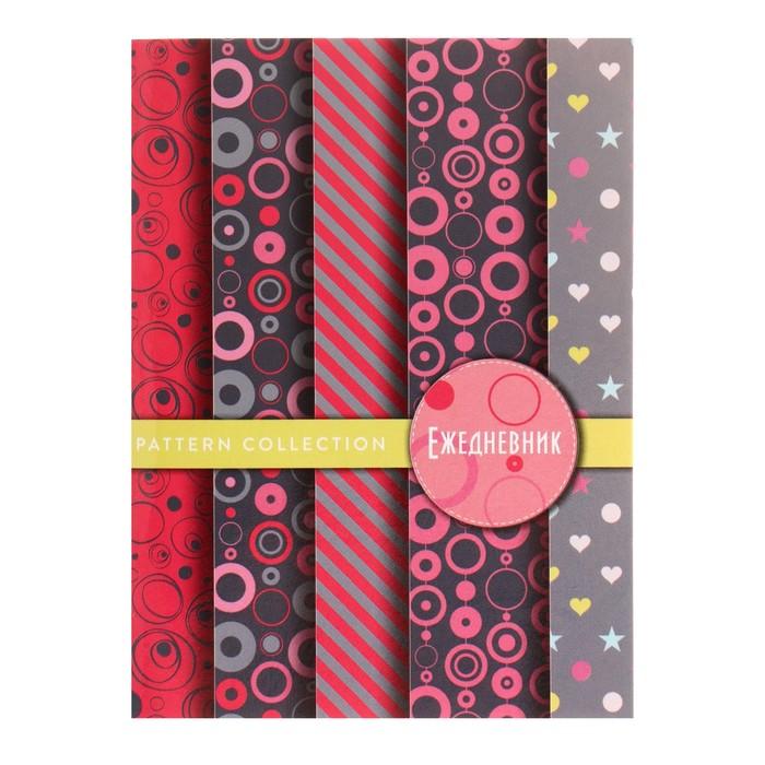 Ежедневник недатированный А6, 48 листов «Паттерн в розовых тонах», обложка мелованный картон, блок офсет 65 г/м?