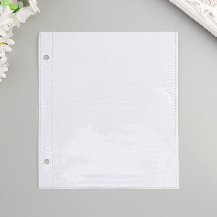 Лист для фотоальбома на 2 фото 10х15 см