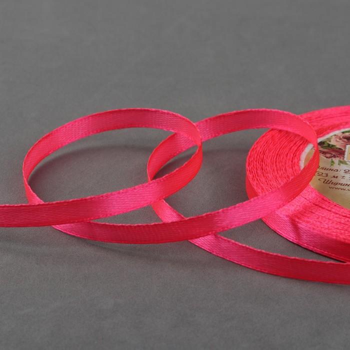 Лента атласная, 6 мм ? 23 ± 1 м, цвет неоновый розовый №14