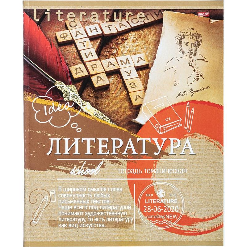 Тетрадь предметная А5,36л,мел.карт. ЛИТЕРАТУРА ЭКО-СЕРИЯ (36-6324)
