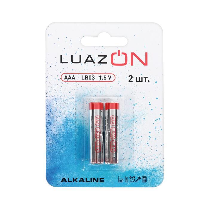 Батарейка алкалиновая (щелочная) LuazON, AAA, LR03, блистер, 2 шт