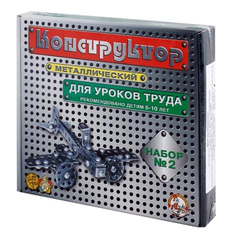 Конструктор металлический для уроков труда 2, 290 элементов,