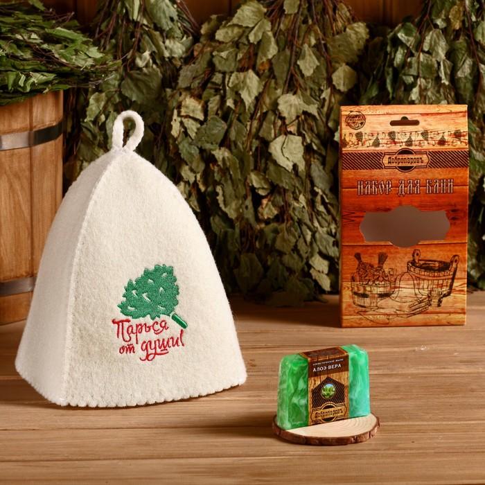 """Подарочный набор """"Добропаровъ"""": шапка """"Парься от души"""" и мыло натуральное"""