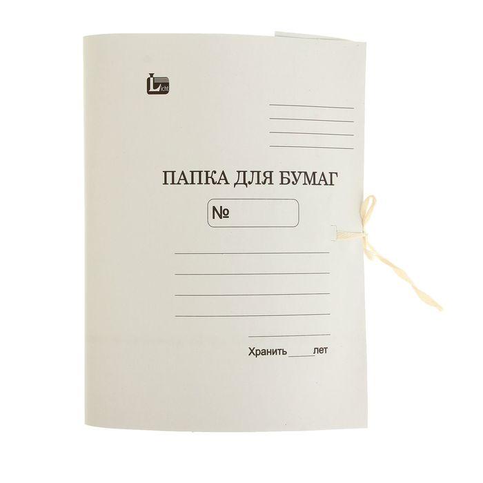 Папка для бумаг А4 на завязках, плотность 240г/м2, на 300 листов, белая, мелованный картон