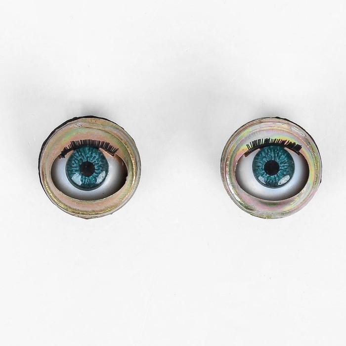 Глаза моргающие с ресничками, полупрозрачные, набор 2 шт, цвет зелёный, размер 1 шт: 1,5 см