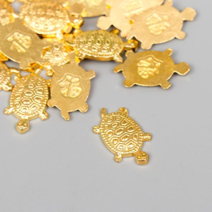 """Сувенир металл подвеска """"Золотая черепаха"""" микро 1,1х1,8 см"""
