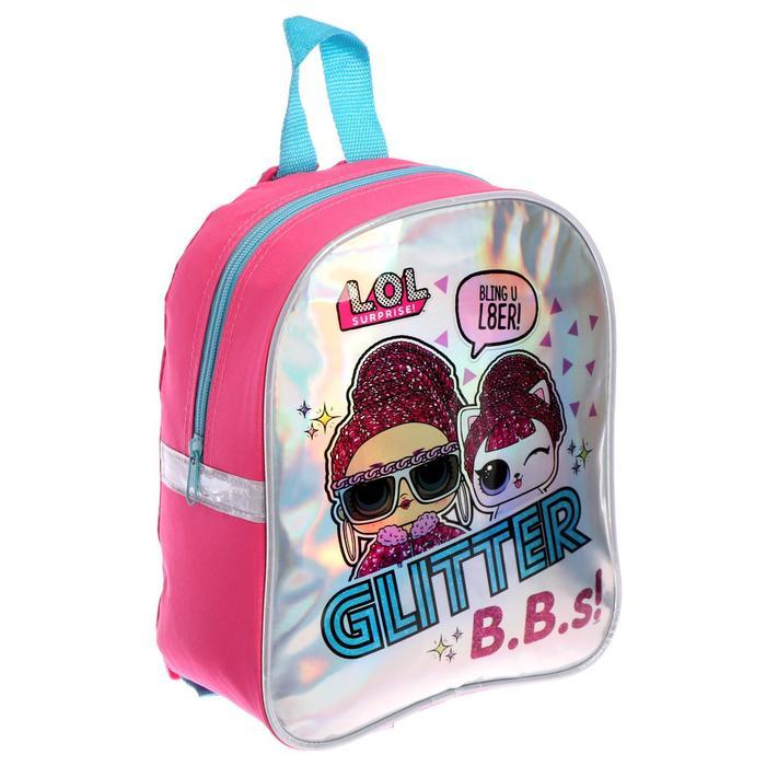 Рюкзачок детский L.O.L, 29 х 22,5 х 10,5, для девочки, голография