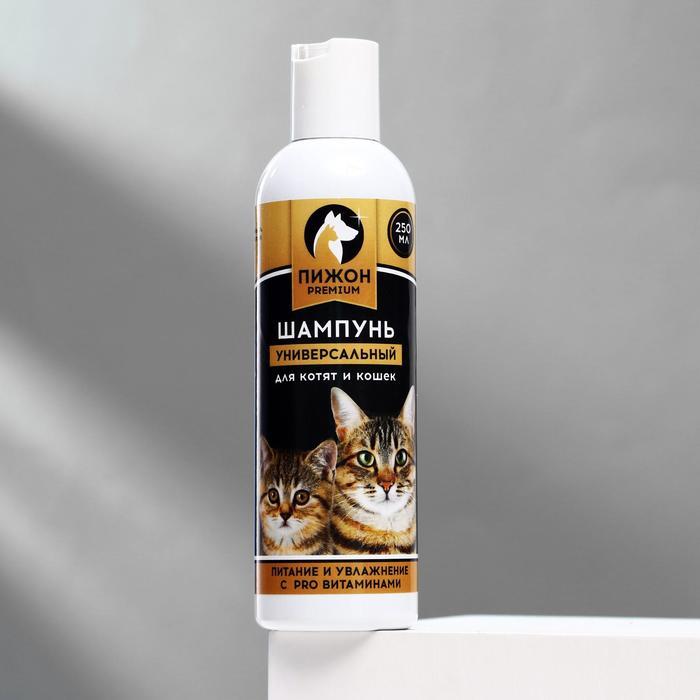 """Шампунь-кондиционер """"Пижон Premium"""" универсальный, для кошек и котят, 250 мл"""