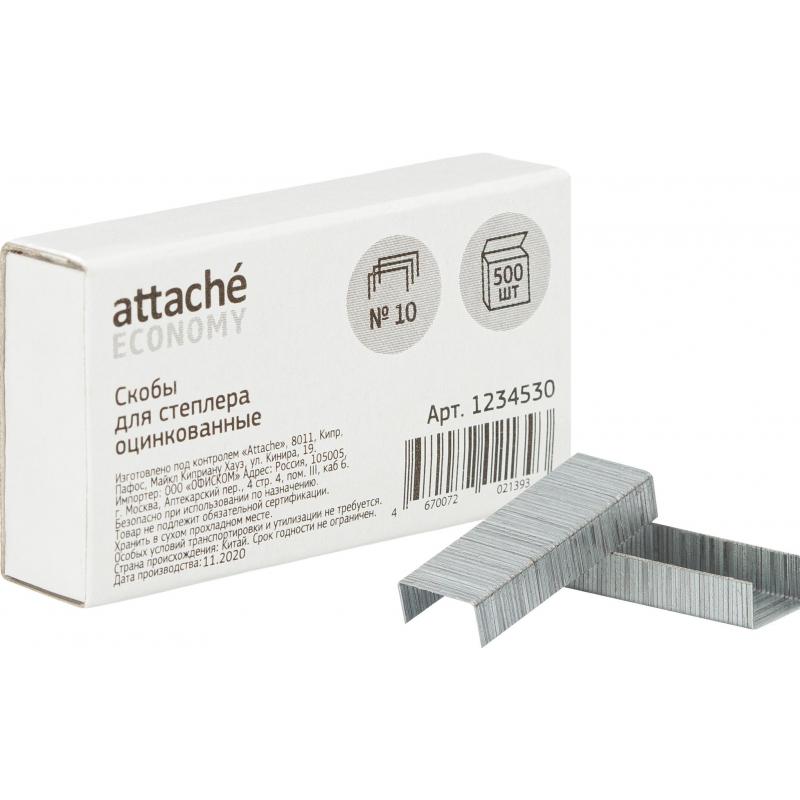 Скобы для степлера N10 Attache Economy оцинкованные 500 шт