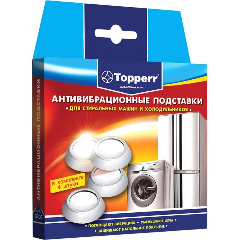 Антивибрационные подставки Topperr 3200 для ст/м и хол-ков,белые, 4 шт.в уп