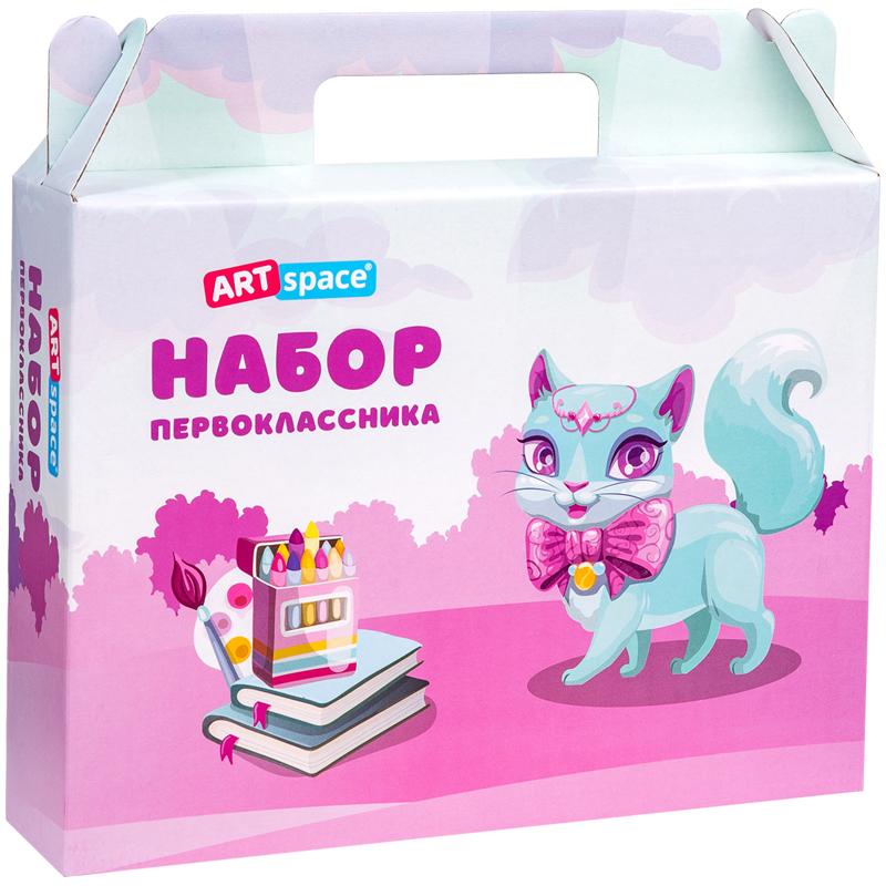 Набор первоклассника ArtSpace, для девочек, в подарочном коробе, 32 предмета
