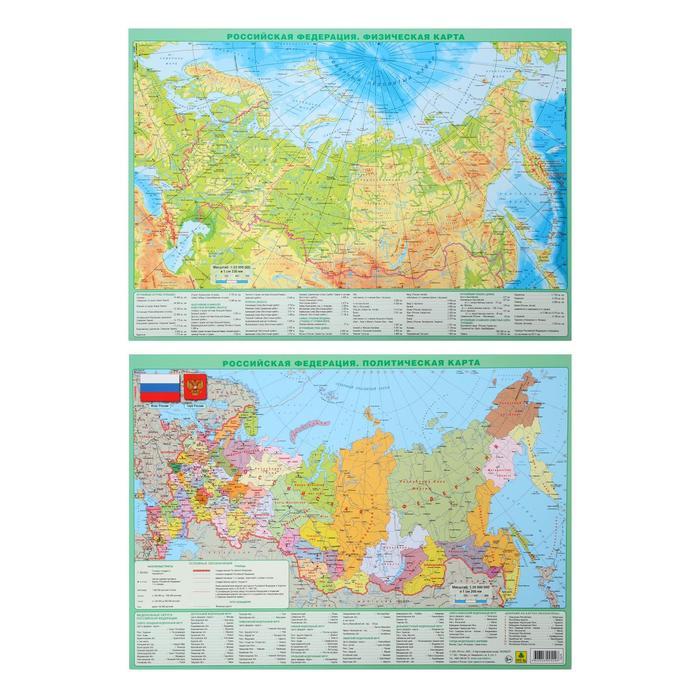 Планшетная карта РФ, А3 политическая/физическая, двусторонняя.