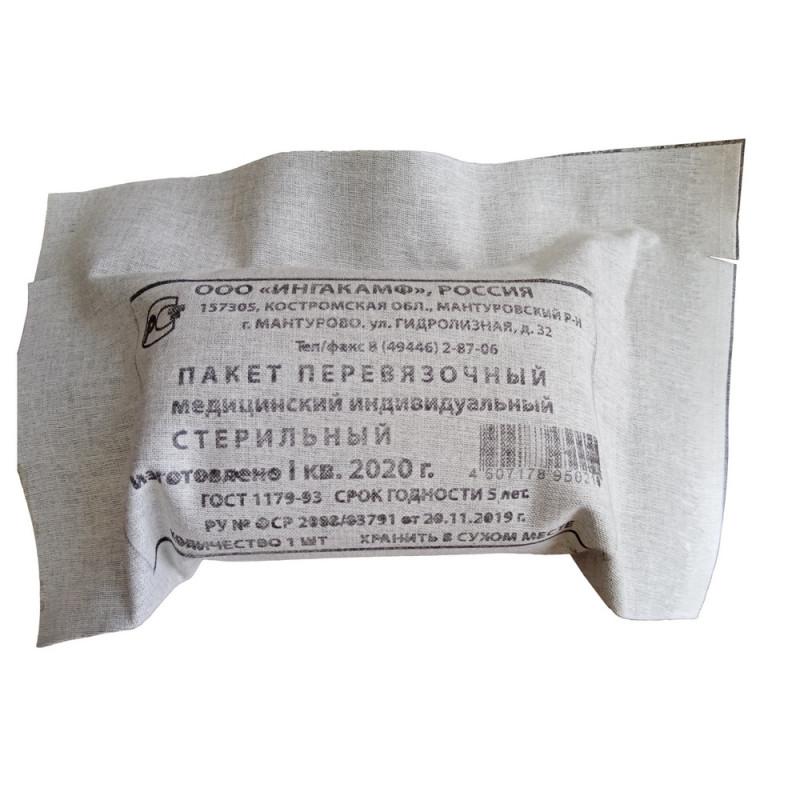 Пакет перевязочный индивидуальный (ИПП-1) Виталфарм