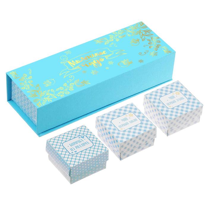 """Набор памятных коробочек для мальчика """"Маленькое чудо"""""""