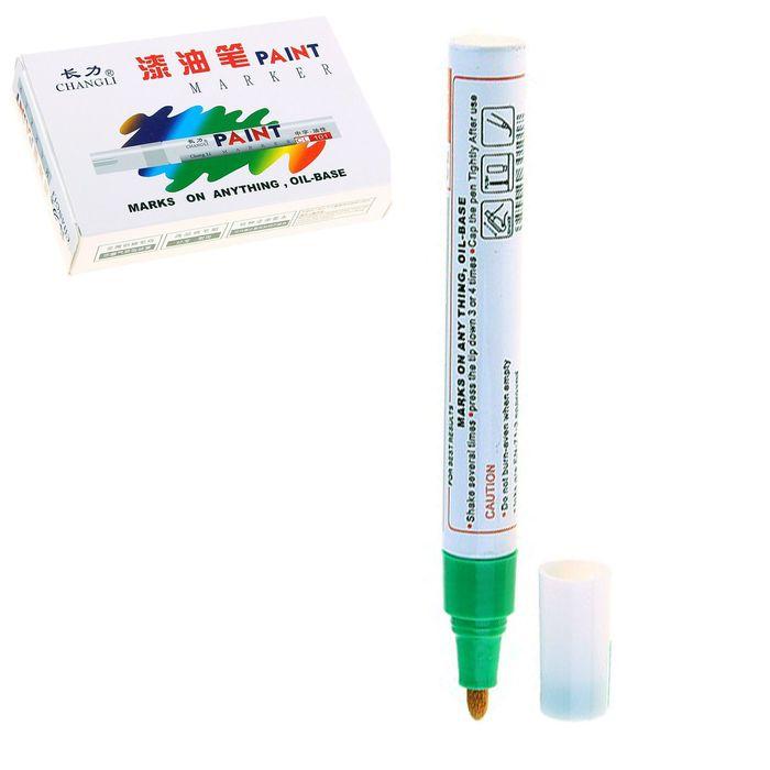 Маркер - краска, лаковый, 2.5 мм, зелёный
