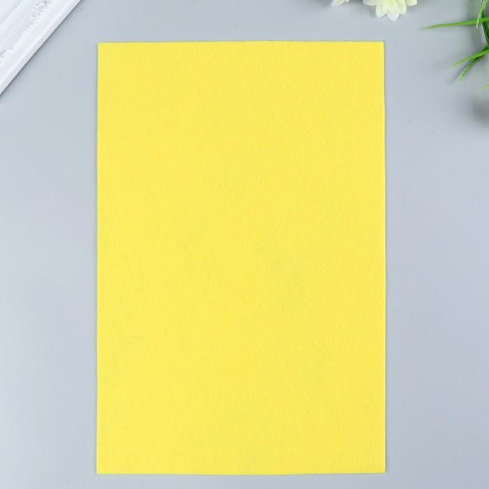 Фетр  полужесткий  1 мм 20х30 см   желтый
