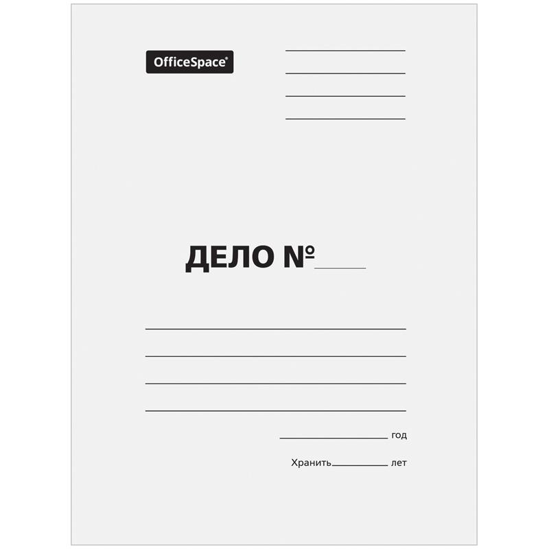 """Папка-обложка OfficeSpace """"Дело"""", картон немелованный, 380г/м2, белый, до 200л."""