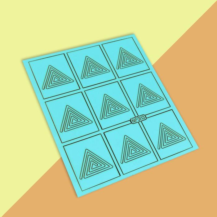 Трафарет для декора «Треугольник», 9 шт на подложке