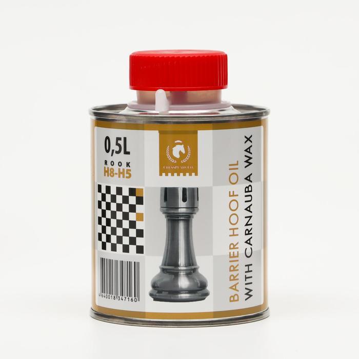 Масло барьерное для копыт CheesPlaid карнаубский воск, 500 мл