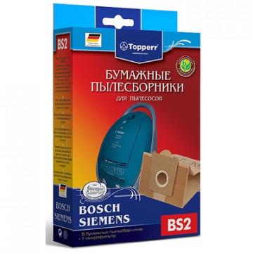 Пылесборник бумажный для пылесосов Topperr BS 2(5 шт.в ед.)