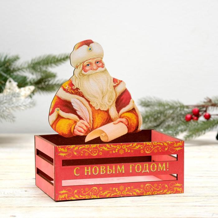 """Полка """"С Новым годом"""", Дед мороз, 20 х 23,5 см"""