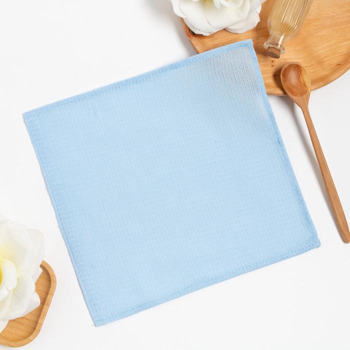 Полотенце вафельное «Доляна» 30х30± 3 см, цвет голубой