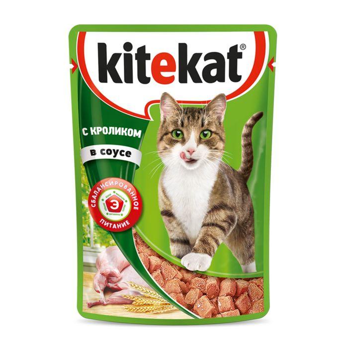 Влажный корм KiteKat для кошек, кролик в соусе, пауч, 85 г