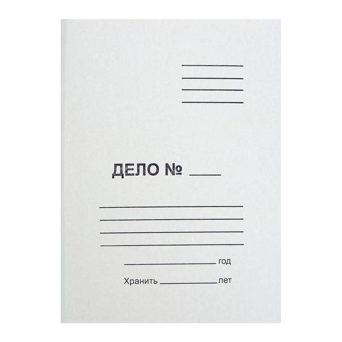 Папка для бумаг с завязками Calligrata, картон немелованный, 370г/м2, белый, до 200л.