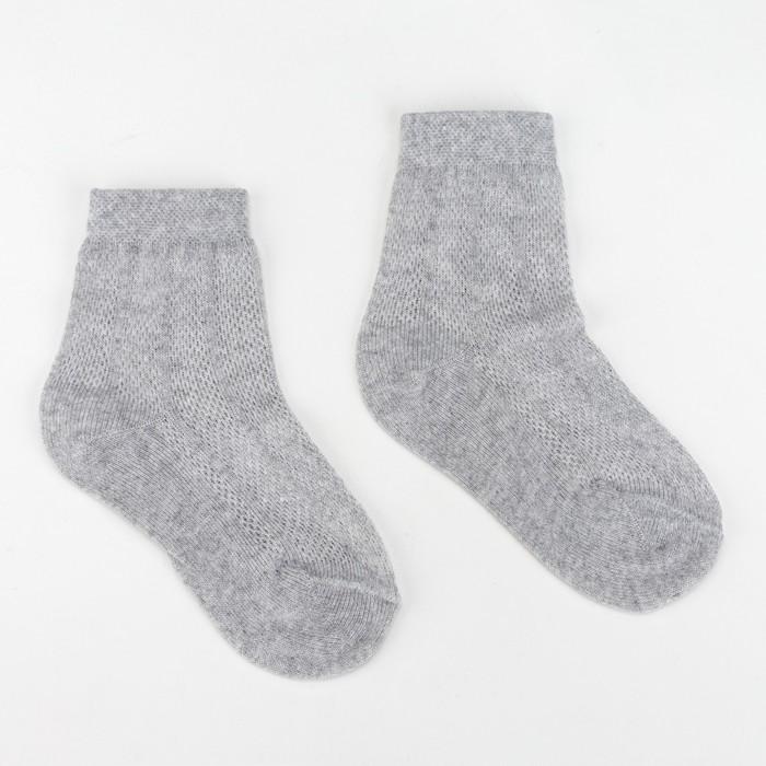 Носки детские Collorista, цвет серый, размер 19-20 (12 см), (1-2 года)