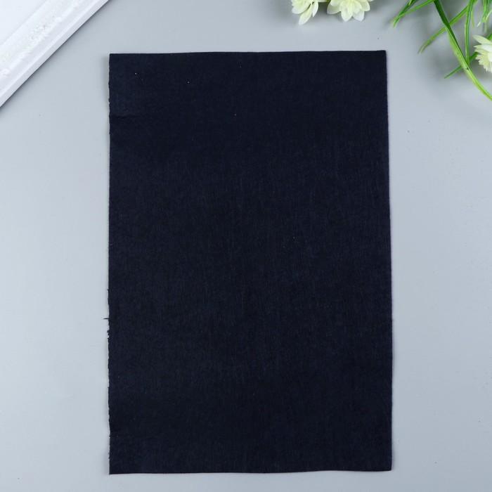 Фетр  мягкий  1 мм 20х30 см  иссиня черный
