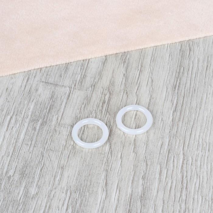 Кольцо, d = 12/18 мм, цвет белый
