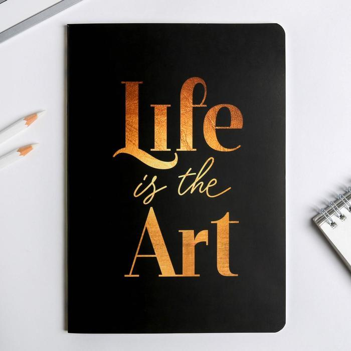 Блокнот-перевертыш Life is the art, 32 листа