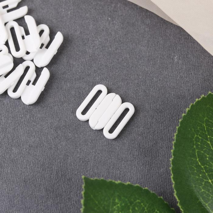 Застёжка для бюстгальтера, пластиковая, 12 мм, 10 шт, цвет белый