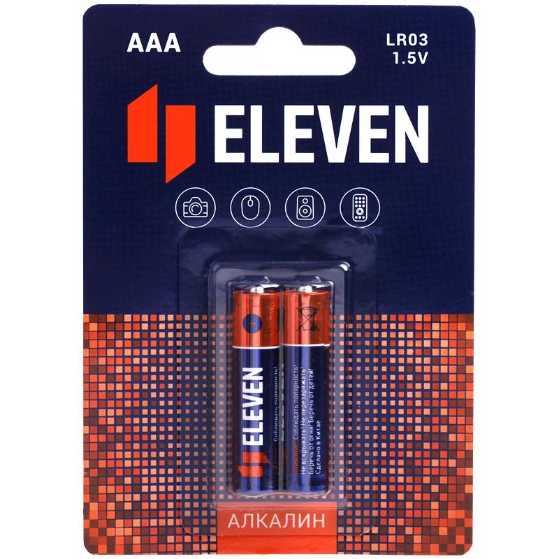 Батарейка Eleven AAA (LR03) алкалиновая, BC2