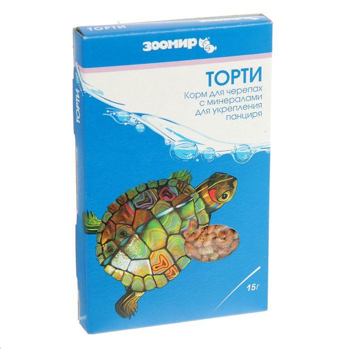 """Корм ЗООМИР """"Торти"""" для черепах, коробка, 15 г."""