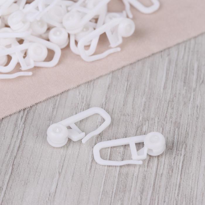 Крючок для штор, роликовый, 20 ? 11 мм, цвет белый