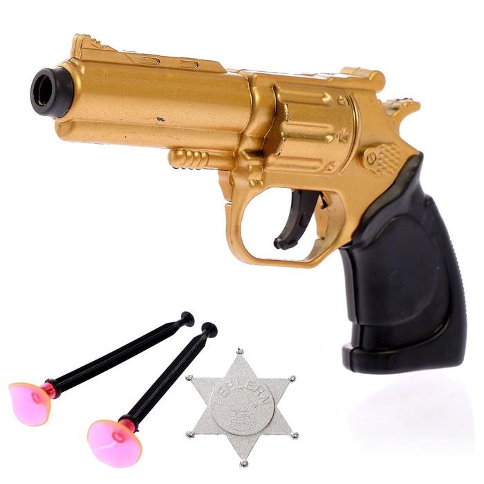 Набор полицейского «Шериф», 4 предмета