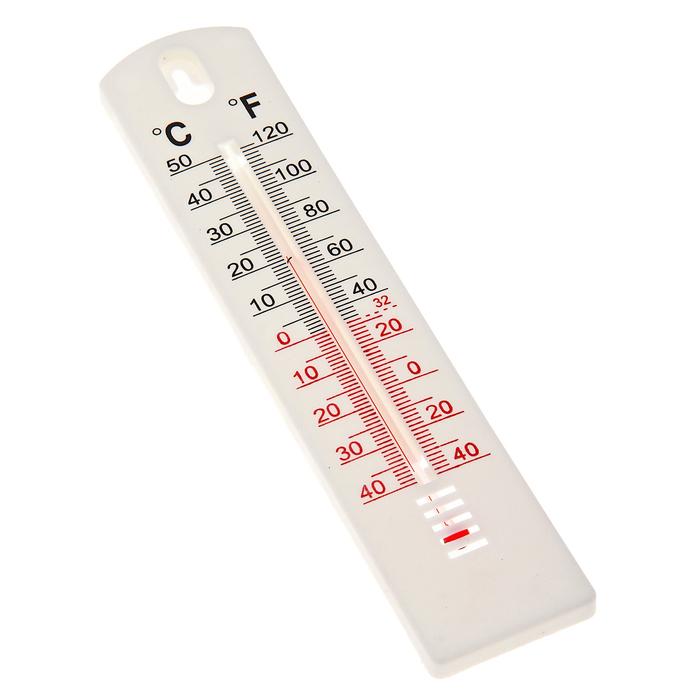 Термометр, уличный, спиртовой, белый