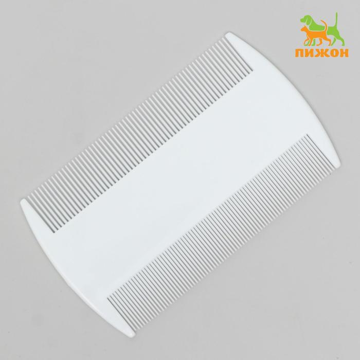 Расческа для вычесывания блох, 8,8 х 5,2 см, белая