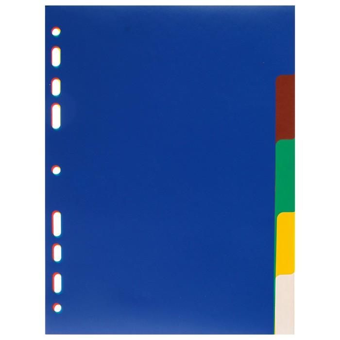 """Разделитель листов А5, 5 листов, без индексации, """"Office-2020"""", цветной, пластиковый"""