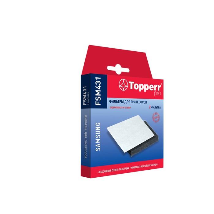 Комплект фильтров Topperr FSM 431 для пылесосов Samsung