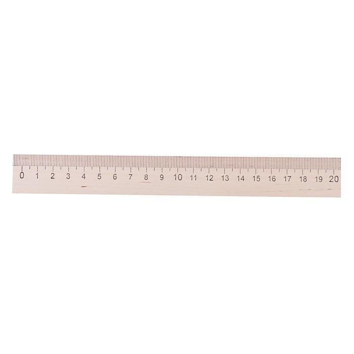 Линейка деревянная 20 см, (БЕЗ штрих-кода)