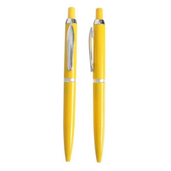 Ручка шариковая, автоматическая, под логотип, корпус жёлтый с серебристыми вставками, стержень синий, 0.5 мм