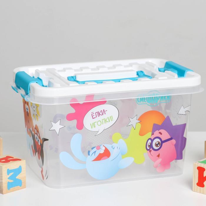 """Контейнер для хранения игрушек 4 л """"Смешарики"""", цвет бело-голубой"""
