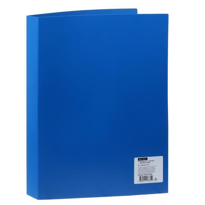 """Папка на 2 кольцах, А4, 25 мм, 500 мкм, OfficeSpace, текстура поверхности """"песок"""", до 120 листов, синяя"""