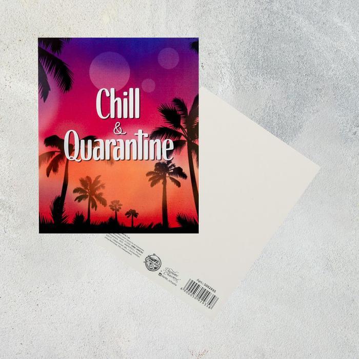 Открытка «Chill», 8,8 х 10,7см