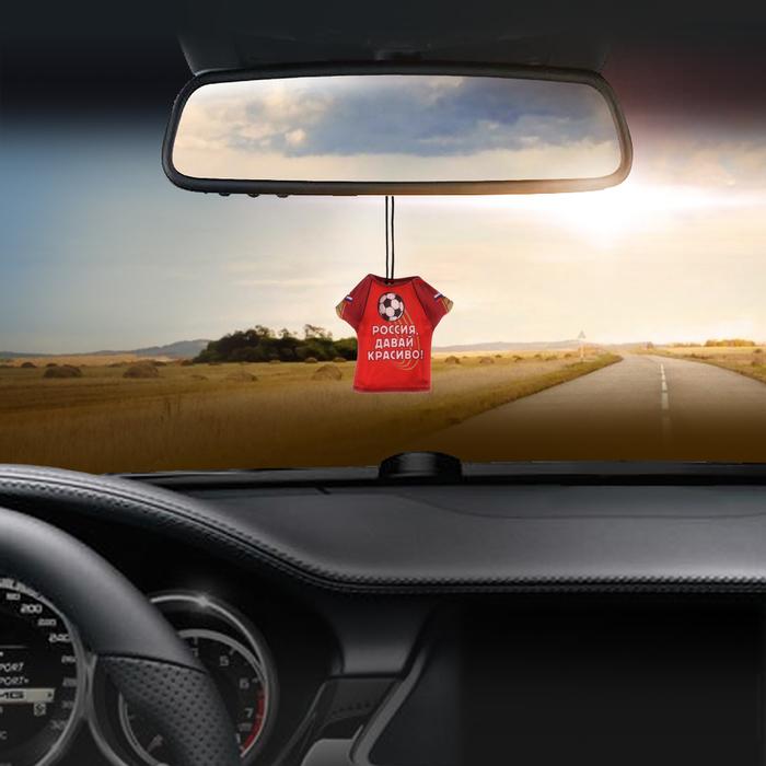 Подвеска в авто на присоске «Россия, давай красиво»