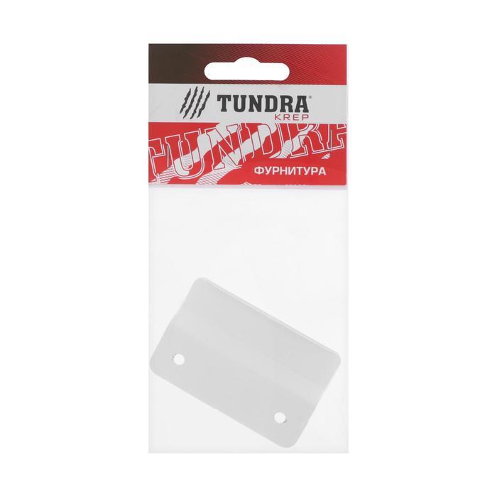 Ручка балконная TUNDRA krep, белая, 1 шт.