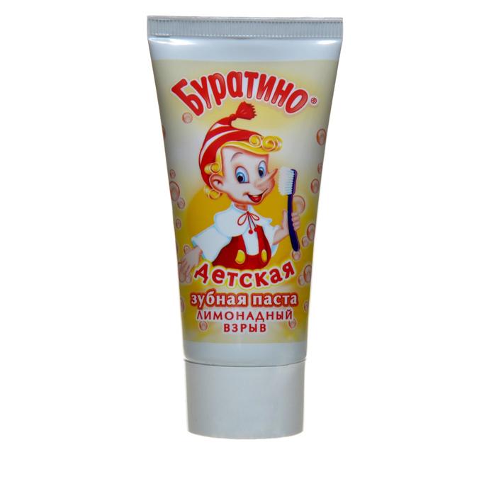 Детская зубная паста Буратино «Лимонадный взрыв», 75 г