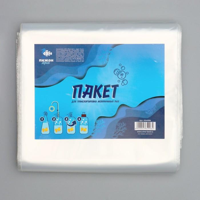 """Пакет для рыб """"Пижон АКВА"""" 18 х 45 см, 55 мкм, 3,5 л"""